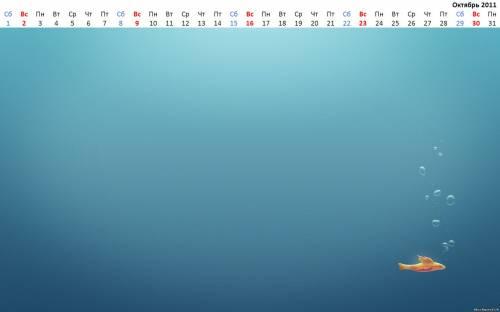 Календарь роста до года ребенка